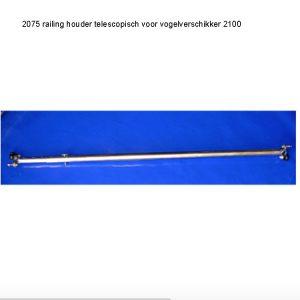 2075 railinghouder telescopisch voor 2100